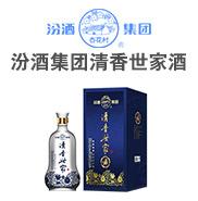 汾酒集团清香世家全国运营中心