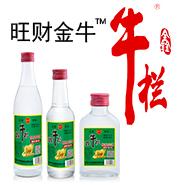 北京牛栏陈酒业有限公司鑫牛栏